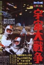Uchû daisensô (1959) afişi