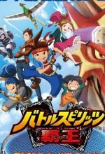 Battle Spirits: Heroes (2011) afişi