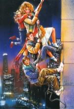 Bebek Bakıcısının Maceraları (1987) afişi