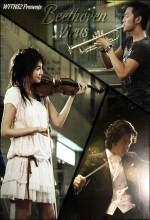 Beethoven Virus (2008) afişi