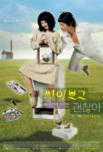 Ben Bir Robotum Ama Sorun Değil (2006) afişi