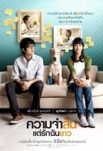 Best of Times (2009) afişi