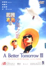 Better Tomorrow 3, A