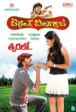 Betting Bangarraju (2010) afişi