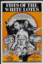 Beyaz Nilüfer Klanı (1980) afişi