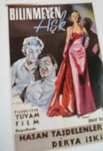 Bilinmeyen Aşk (1958) afişi