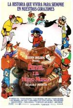 Bir Amerikan Hikayesi (1986) afişi
