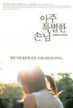 Bir Gece Birdenbire (2006) afişi