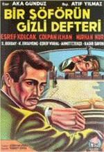 Bir Şoförün Gizli Defteri (1958) afişi