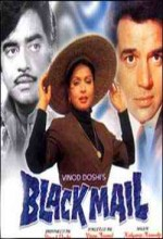 Black Mail (1973) afişi