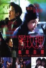 Black Rose ıı (1997) afişi