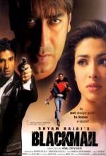 Blackmail (2005) afişi