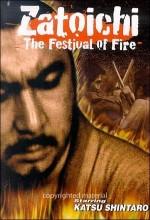 Blind Swordsman's Fire Festival (1970) afişi