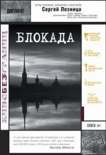 Blokada (2006) afişi