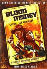 Blood Money (1974) afişi