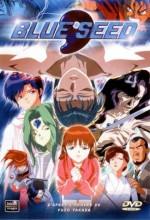 Blue Seed (1995) afişi