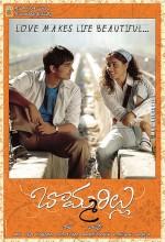 Bommarillu (2006) afişi