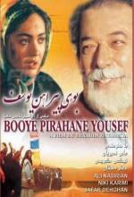 Booy-e Pirahan-e Yusef (1995) afişi