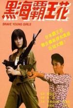 Brave Young Girls (1988) afişi