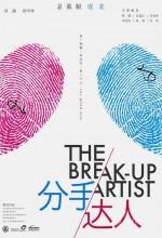 Break-up Artist. (2011) afişi