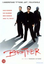Yakuza Kardeşliği