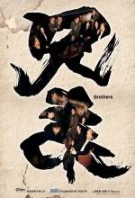 Brothers (2007) afişi