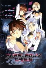 Bubblegum Crisis Tokyo 2040
