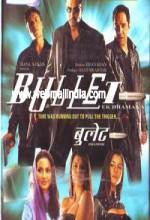 Bullet: Ek Dhamaka (2005) afişi