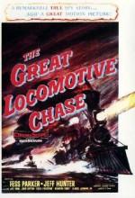 Büyük Lokomotifi Kovalamak (1956) afişi