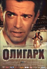 Büyük Patron (2002) afişi
