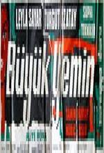 Büyük Yemin(ı) (1963) afişi