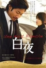 Byakuya (2009) afişi