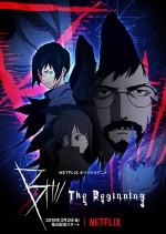 B: In the Beginning (2018) afişi