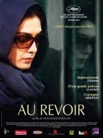Good Bye (2011) afişi