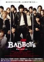 Bad Boys J (2013) afişi