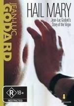 Bakire Meryem (1985) afişi