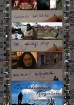 Başkalarının Rüyaları (2011) afişi