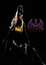Batgirl: Spoiled (2012) afişi