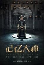 Ji yi da shi (2017) afişi