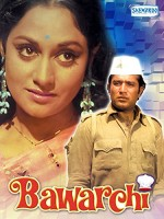 Bawarchi (1972) afişi