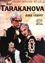 Betrayal (1938) afişi