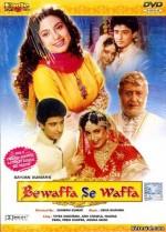 Bewaffa Se Waffa (1992) afişi