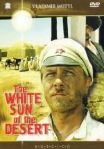 Beyaz Çöl Güneşi (1970) afişi