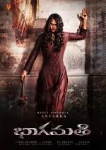 Bhaagamathie (2018) afişi
