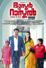 Bhaskar the Rascal (2015) afişi