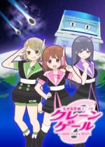 Bishoujo Yuugi Unit Crane Game Girls (2016) afişi
