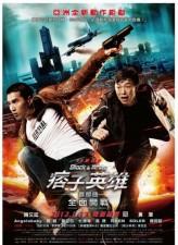 Black & White Episode 1: The Dawn of Assault (2012) afişi