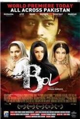 Bol (2011) afişi