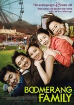 Boomerang Family (2013) afişi
