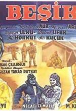 Boş Beşik (1952) afişi